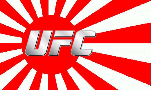 UFC_JapanFlag