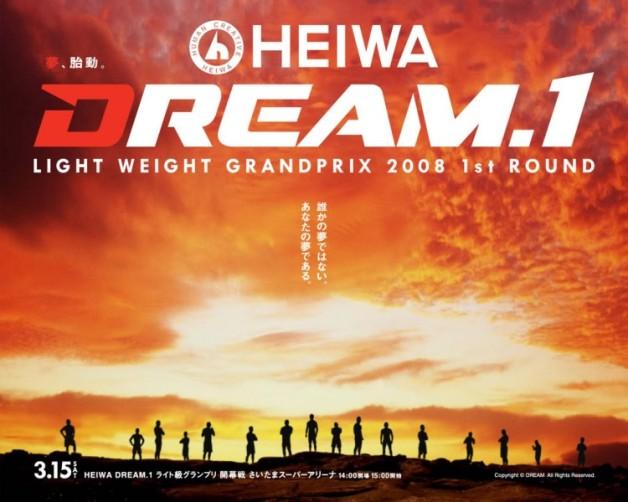 DREAM-1-MMA-750x600