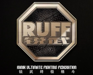 RUFF-china-logo1