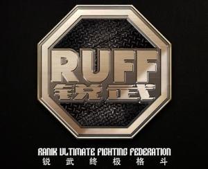 RUFF-china-logo1