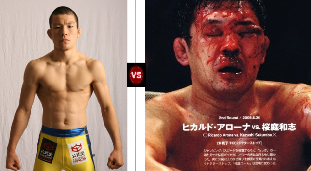 aoki vs sakuraba