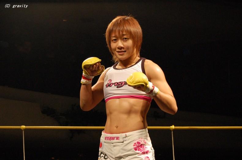 nude ICloud Megumi Fujii mixed martial arts (94 pictures) Leaked, Instagram, in bikini