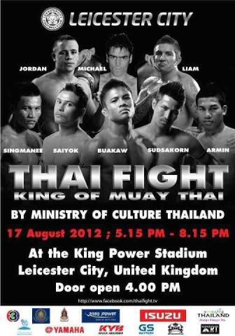 thai fight uk