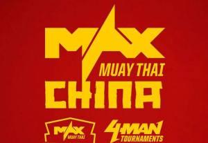 maxchina