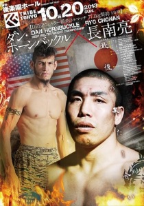 Official poster for DEEP Tribe Tokyo Fight.