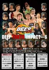 deep-tokyo-impact-wave-6_poster