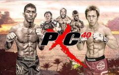 pxc40_poster