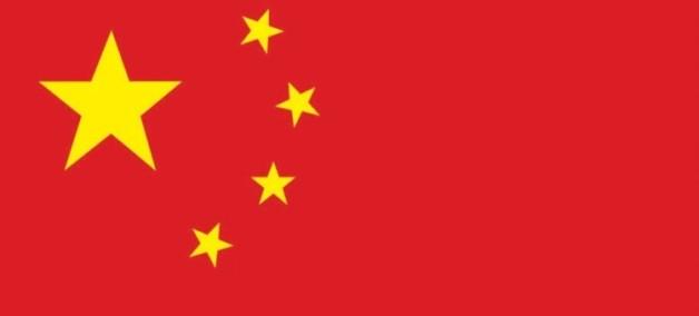 china-flag_tufchina_ufc
