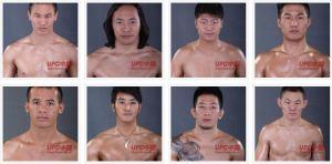 ufc-china-1