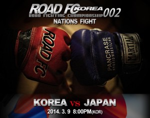 A 'ROAD FC vs. PANCRASE' theme has been set for Sunday's ROAD FC - Korea 002 event in South Korea.