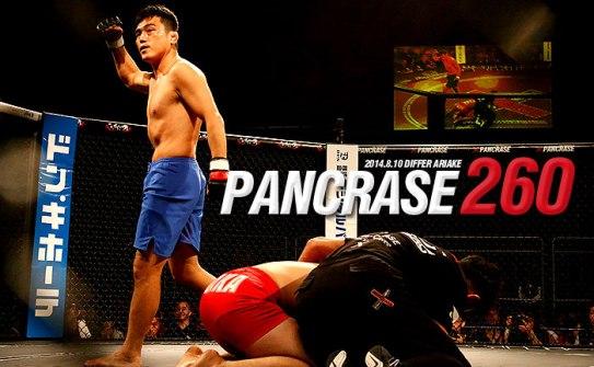 Courtesy of Pancrase; Yuki Kondo (left) celebrates his 58th win
