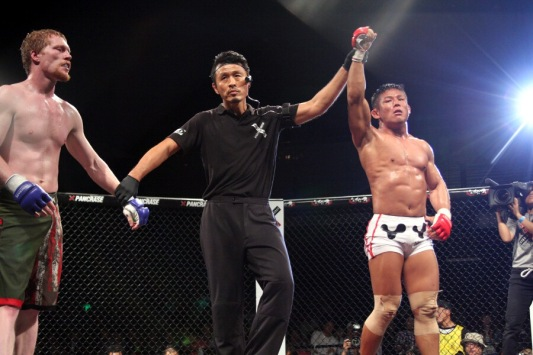 Courtesy of BoutReview; Satoru Kitaoka defeats Richie Whitson