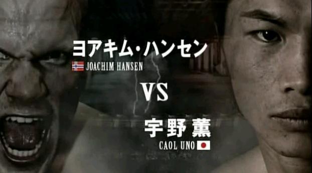 Uno vs Hansen