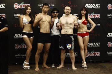 Courtesy of Road FC Facebook; Riki Fukuda (left) and Dool Hee Lee make weight for their main event bout